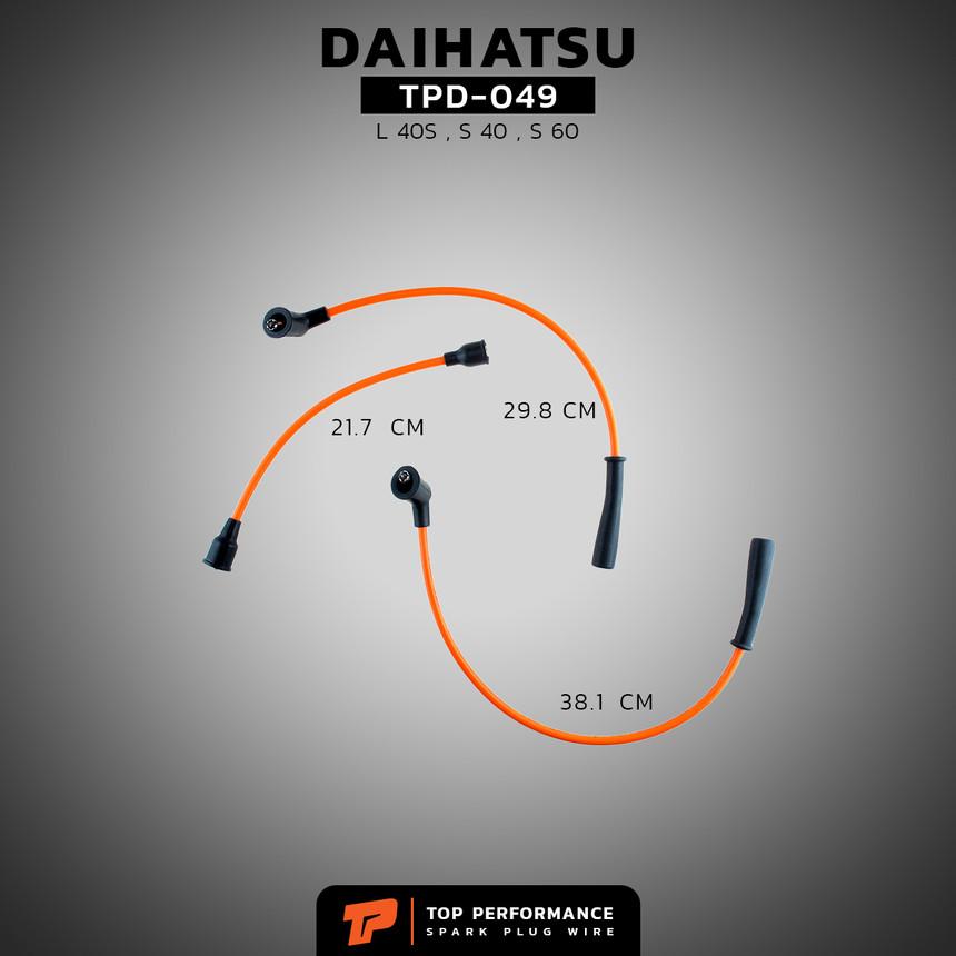 สายหัวเทียน TPD-049 - DAIHATSU HIJET S40 เครื่อง AB20 - TOP PERFORMANCE MADE IN JAPAN - ไดฮัทสุ / 19901-87703