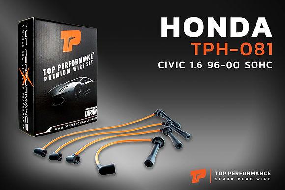 สายหัวเทียน TPH-081 - HONDA CIVIC 1.6 SOHC B16A / B16 - TOP PERFORMANCE JAPAN - ฮอนด้า ซีวิค