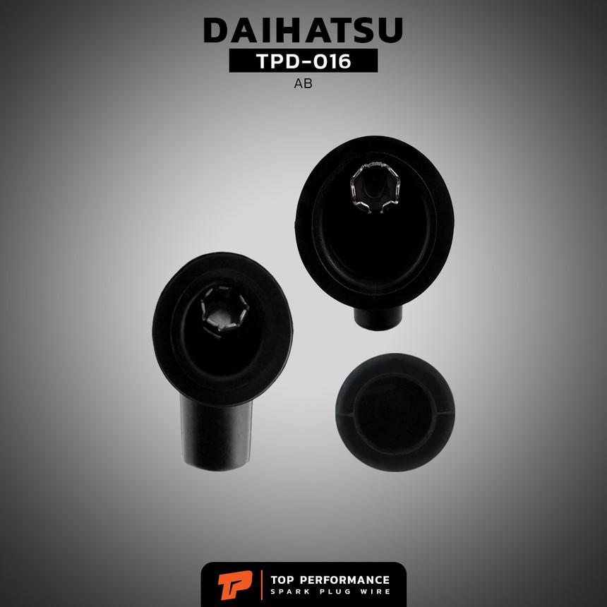 สายหัวเทียน TPD-016 - DAIHATSU AB - TOP PERFORMANCE MADE IN JAPAN - ไดฮัทสุ สามล้อ ตุ๊กตุ๊ก กะป๊อ