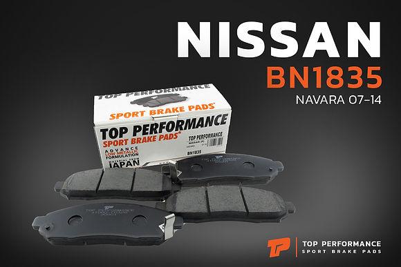 ผ้าเบรค หน้า BN 1835 - NISSAN FRONTIER NAVARA D40 - TOP PERFORMANCE JAPAN - ผ้าเบรก ฟรอนเทียร์ นาวาร่า DB1835
