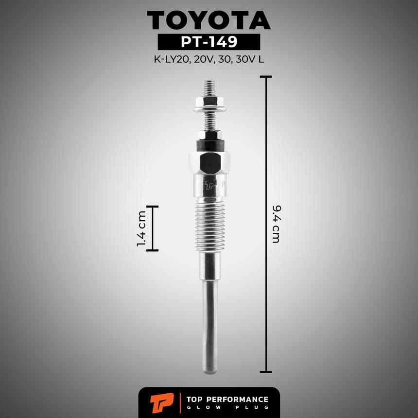 หัวเผา PT-149 - TOYOTA TOYOACE LY20 20V 30 30V / L / (23V) 24V - TOP PERFORMANCE JAPAN - โตโยต้า HKT 19850-54020