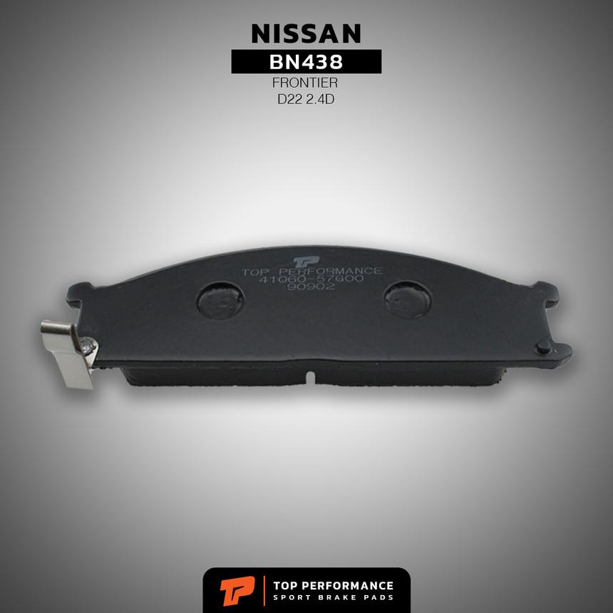 ผ้าเบรค หน้า BN 438 - NISSAN FRONTIER 4WD / URVAN E24 / TERRANO / PATHFINDER - TOP PERFORMANCE JAPAN - ผ้าเบรก นิสสัน ฟรอนเทียร์ DB438