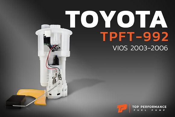 ปั๊มติ๊ก TPFT-992 - TOYOTA VIOS / ALTIS รุ่นแรก - TOP PERFORMANCE JAPAN - ปั้มติ๊ก โตโยต้า วีออส อัลติส