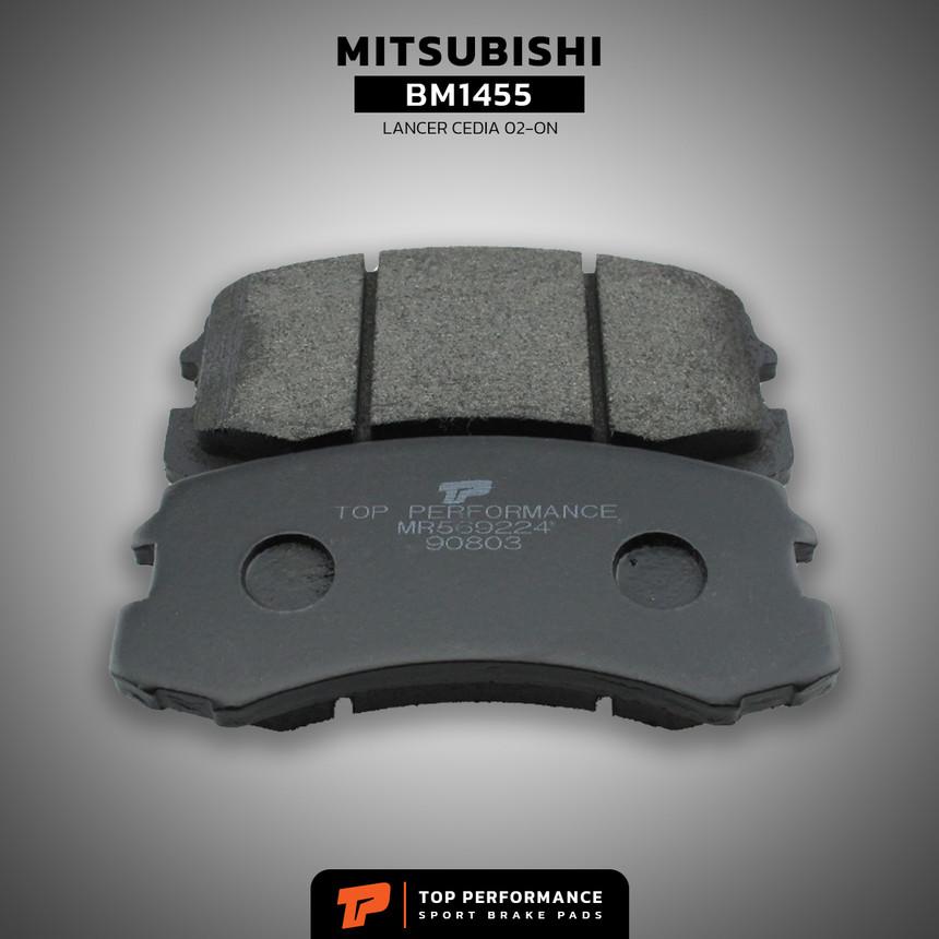 ผ้าเบรค หน้า BM 1455 - MITSUBISHI LANCER CEDIA - TOP PERFORMANCE JAPAN - ผ้าเบรก มิตซูบิชิ แลนเซอร์ ซีเดีย / MR569224 / DB1455