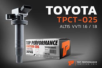 คอยล์จุดระเบิด TPCT-025 - TOYOTA ALTIS VVTI 1.6 1.8 / 01-09 1ZZ 3ZZ - TOP PERFORMANCE MADE IN JAPAN - คอยล์หัวเทียน โตโยต้า อัลติส
