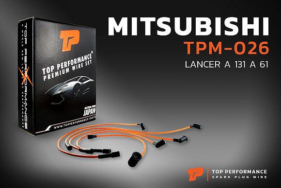 สายหัวเทียน TPM-026 - MITSUBISHI LANCER 1600 A61-A131 / 4G32 - TOP PERFORMANCE JAPAN - มิตซูบิชิ แลนเซอร์