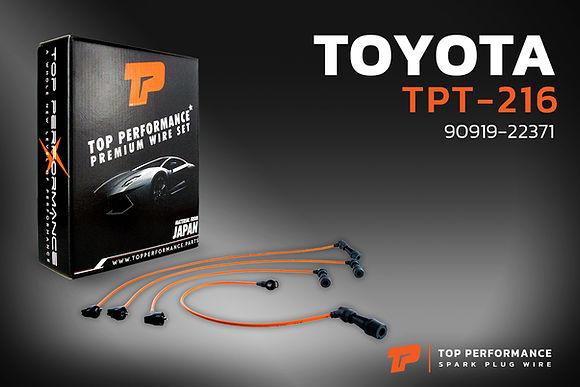 สายหัวเทียน TPT-216 - TOYOTA 2RZ HIACE / GRAND WAGON กิ๊บล็อค - TOP PERFORMANCE JAPAN - โตโยต้า ไฮเอซ 90919-22371