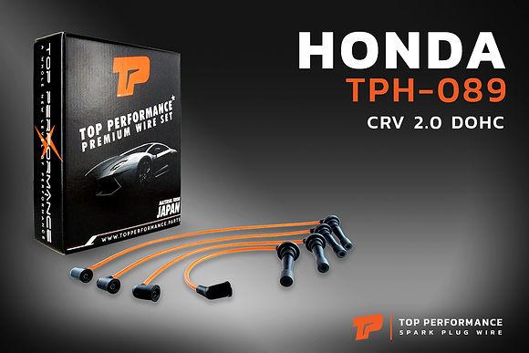 สายหัวเทียน TPH-089 - HONDA CRV G1 B20B - TOP PERFORMANCE MADE IN JAPAN - ฮอนด้า ซีอาร์วี