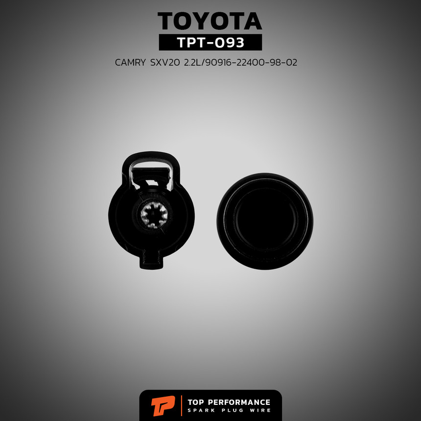 สายหัวเทียน TPT-093 - TOYOTA CAMRY SXV20 / 5SFE - TOP PERFORMANCE MADE IN JAPAN - โตโยต้า แคมรี่ ไม้บรรทัด ไฟย้อย / 90919-22400