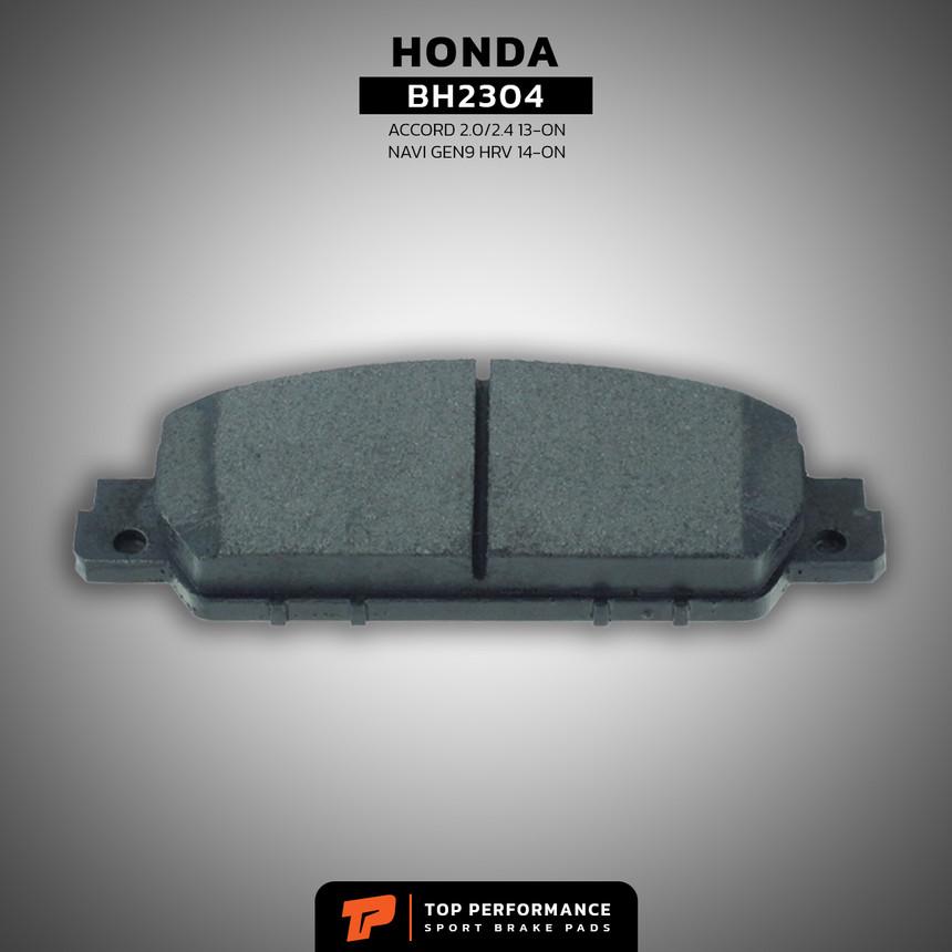 ผ้าเบรค หน้า BH 2304 - HONDA ACCORD G9 / HRV - TOP PERFORMANCE JAPAN - ผ้าเบรก ฮอนด้า แอคคอร์ด / 45022-T2G-A00 / DB2304