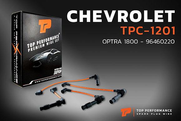 สายหัวเทียน TPC-1201 - CHEVROLET OPTRA 1.8 - TOP PERFORMANCE MADE IN JAPAN - เชฟโรเลต ออฟต้า / 96460220