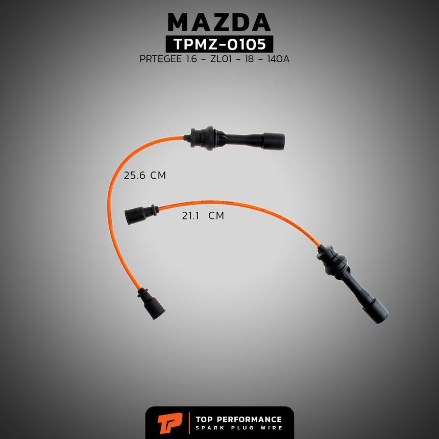 สายหัวเทียน TPMZ-0105 - MAZDA 323 PROTEGE 1.6 / FORD LASER TIERRA - TOP PERFORMANCE JAPAN - มาสด้า โปรเทเจ้ ฟอร์ด เลเซอร์ / ZL01-18-140A