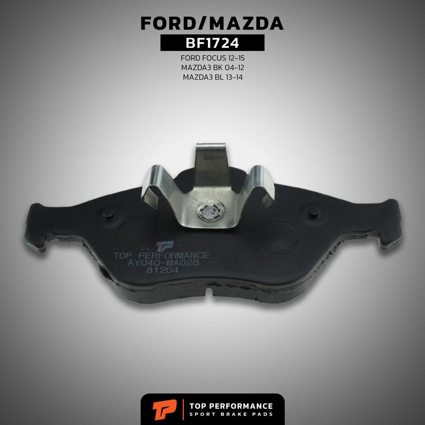 ผ้าเบรค หน้า BF 1724 - FORD FOCUS / MAZDA 3 BK BL - TOP PERFORMANCE JAPAN - ผ้าเบรก ฟอร์ด โฟกัส มาสด้า สาม / 7M51-2K021 / AY040-MA028 / DB1724