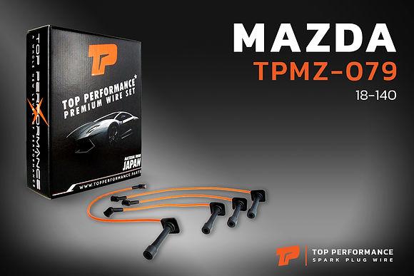 สายหัวเทียน TPMZ-079 - MAZDA ASTINA 1.8 / BP - TOP PERFORMANCE JAPAN - มาสด้า แอสติน่า ปลั๊กเหลี่ยม