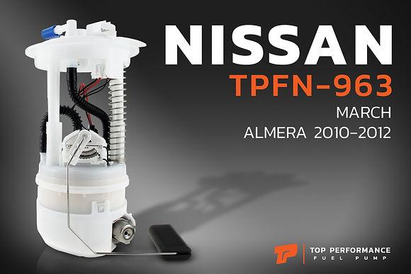 ปั๊มติ๊ก TPFN-963 - NISSAN MARCH / ALMERA 2010 - 2012 - TOP PERFORMANCE JAPAN - ปั้มติ๊ก นิสสัน มาร์ช อัลเมร่า