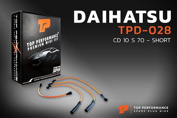 สายหัวเทียน TPD-028 - DAIHATSU S70 เครื่อง CD10 - TOP PERFORMANCE MADE IN JAPAN - ไดฮัทสุ กระป๊อ