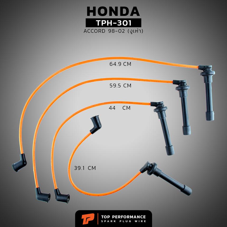 สายหัวเทียน TPH-301 - HONDA ACCORD G6 - TOP PERFORMANCE JAPAN - ฮอนด้า แอคคอร์ด งูเห่า