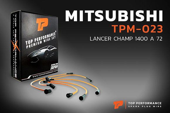 สายหัวเทียน TPM-023 - MITSUBISHI LANCER 1400 A72 / 4G30 - TOP PERFORMANCE JAPAN - มิตซูบิชิ แลนเซอร์