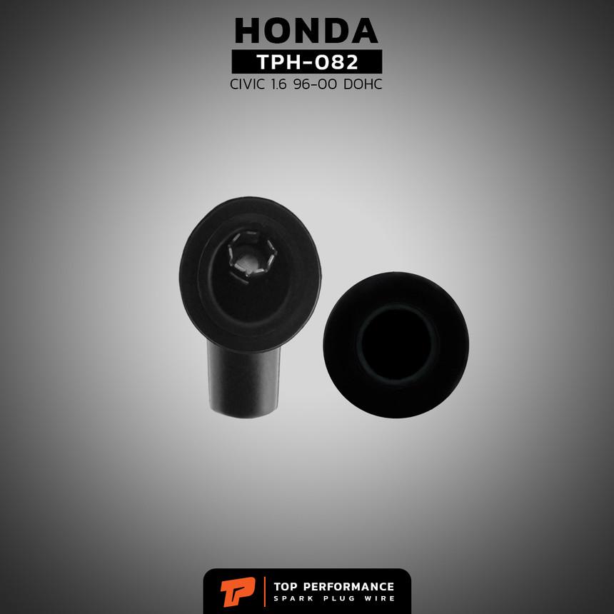 สายหัวเทียน TPH-082 - HONDA CIVIC 1.6 DOHC B16A / B16 - TOP PERFORMANCE JAPAN - ฮอนด้า ซีวิค