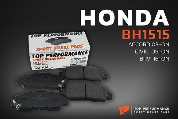 ผ้าเบรค หน้า BH 1515 - HONDA ACCORD / CIVIC FD FB / BRV - TOP PERFORMANCE JAPAN - ผ้าเบรก ฮอนด้า ซีวิค แอคคอร์ด / 45022-SNB-A00 / DB1515