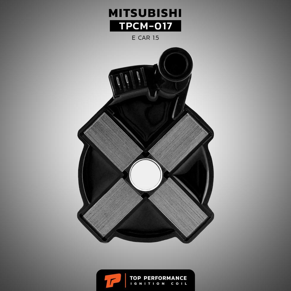 คอยล์จุดระเบิด MITSUBISHI E-CAR 1.5 / 4G15 - TPCM-017 - TOP PERFORMANCE JAPAN - คอยล์หัวเทียน คอยล์จานจ่าย มิตซูบิชิ อีคาร์ อีคา