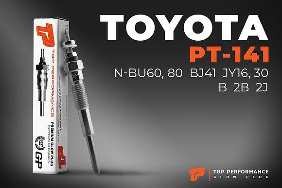 หัวเผา PT-141 - TOYOTA DYNA / TOYOACE BU20 60 / 2J B 2B 3B H 2H / (14V) 24V - TOP PERFORMANCE JAPAN - โตโยต้า ไดน่า 19850-68060