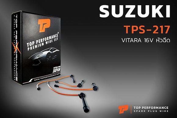 สายหัวเทียน TPS-217 - SUZUKI VITARA 16V หัวฉีด - TOP PERFORMANCE JAPAN - ซูซูกิ วีทาร่า