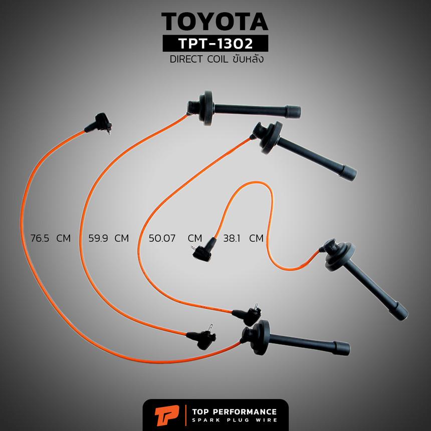 สายหัวเทียน TPT-1302 - TOYOTA 3S / 3SFE ขับหน้า ปลั๊กกลม หัวล็อค - TOP PERFORMANCE JAPAN - โตโยต้า