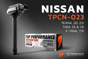 คอยล์จุดระเบิด TPCN-023 - NISSAN - TIIDA / TEANA J32 / X TRAIL T31 - TOP PERFORMANCE JAPAN - คอยล์หัวเทียน ทีด้า เทียน่า