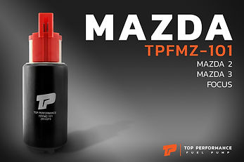 มอเตอร์ ปั๊มติ๊ก TPFMZ-101 - MAZDA 2 / MAZDA 3 ก่อน SKYACTIV / FORD FOCUS - TOP PERFORMANCE JAPAN - ปั้มติ๊ก มาสด้า สอง สาม ฟอร์ด โฟกัส