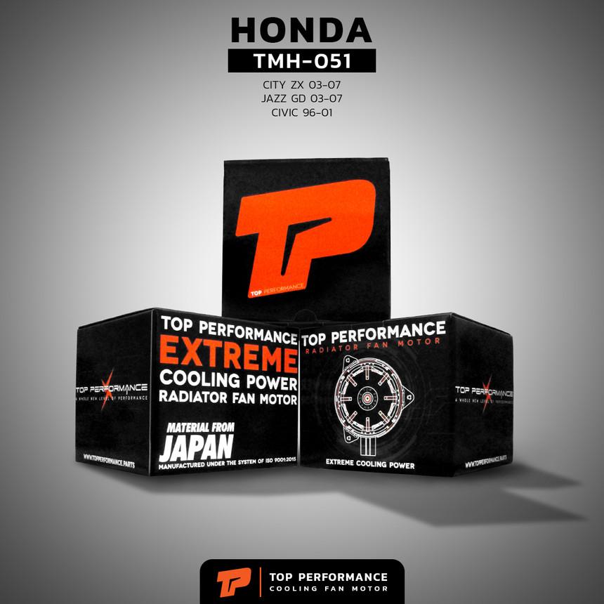 มอเตอร์พัดลม HONDA CITY ZX / JAZZ GD / CIVIC - TMH-051 - TOP PERFORMANCE JAPAN - ฮอนด้า แจ๊ส ซิตี้ ซีวิค / 19030-REA-Z01