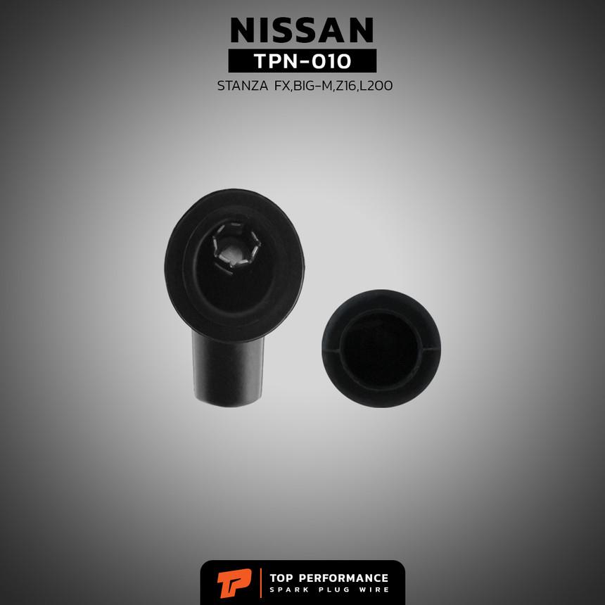 สายหัวเทียน TPN-010 - NISSAN BIG-M L200 / STANZA / Z16 Z18 Z20 / CA16 - TOP PERFORMANCE JAPAN - นิสสัน บิ๊กเอ็ม สแตนซ่า