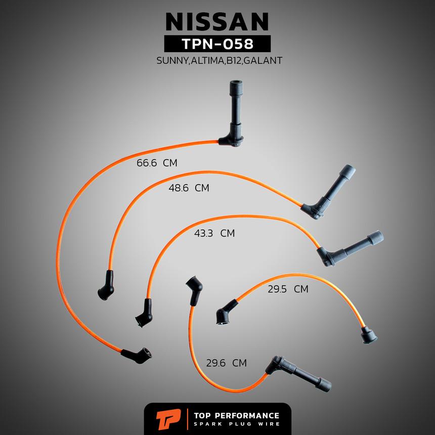 สายหัวเทียน TPN-058 - NISSAN SUNNY / SENTRA / GA16S - TOP PERFORMANCE MADE IN JAPAN - นิสสัน ซันนี่ เซนทรา