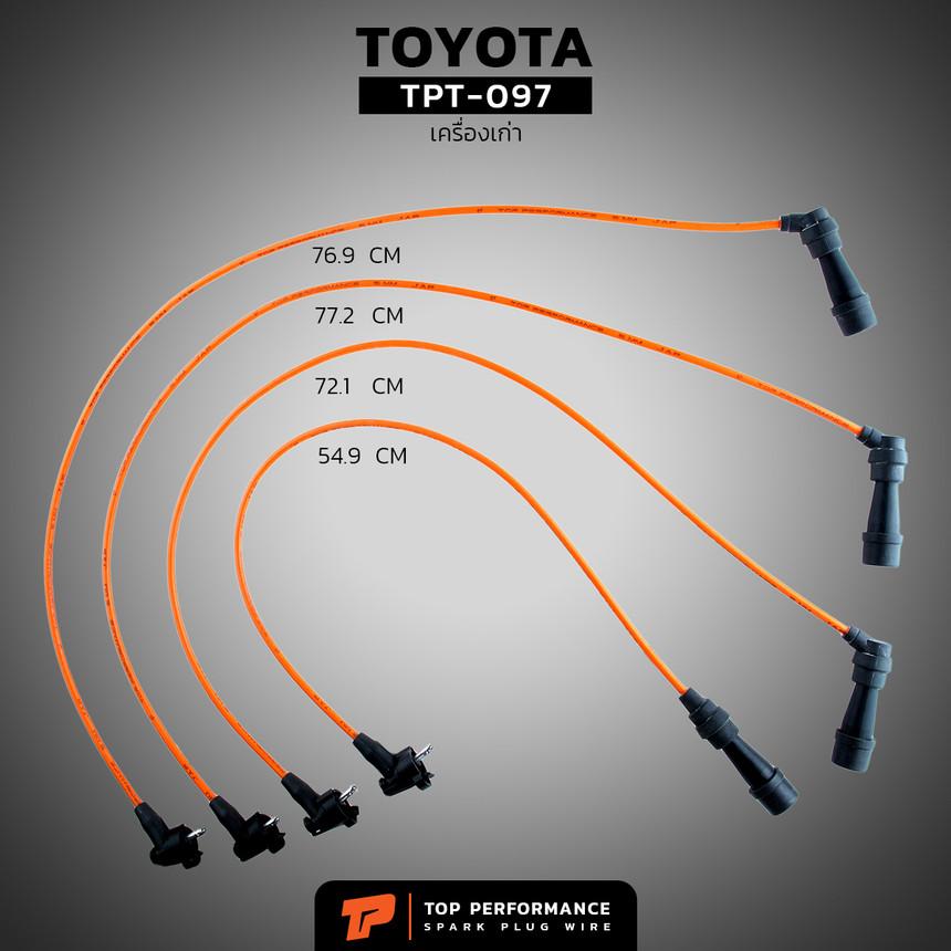 สายหัวเทียน TPT-097 - TOYOTA 1RZ HIACE YH112 - TOP PERFORMANCE JAPAN - โตโยต้า ไฮเอซ