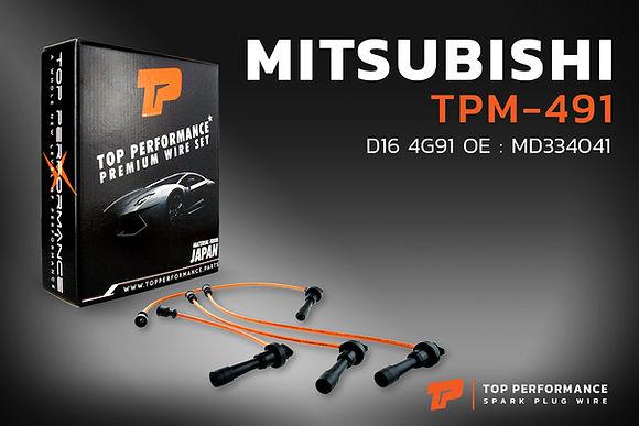 สายหัวเทียน TPM-491 - MITSUBISHI LANCER E-CAR 4G91 - TOP PERFORMANCE JAPAN - มิตซูบิชิ แลนเซอร์ อีคาร์ / MD334041