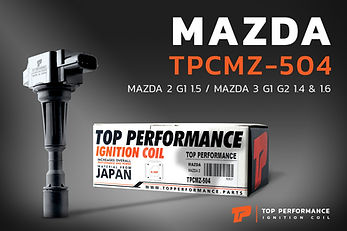 คอยล์จุดระเบิด TPCMZ-504 - MAZDA 2 G1 1.5 / MAZDA 3 G1 G2 1.4 & 1.6 ตรงรุ่น - TOP PERFORMANCE JAPAN - คอยล์หัวเทียน มาสด้า สอง สาม ZJ20-18-100A
