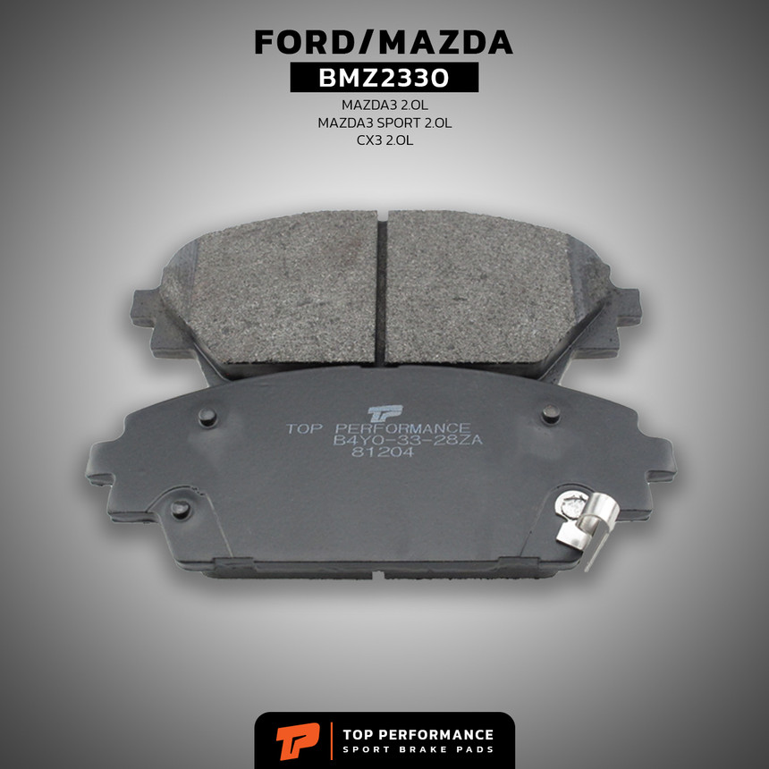 ผ้าเบรค หน้า BMZ 2330 - MAZDA3 / MAZDA 3 SPORT / CX-3 - TOP PERFORMANCE JAPAN - ผ้าเบรก มาสด้า สาม DB2330