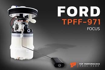 ปั๊มติ๊ก TPFF-971 - FORD FOCUS MK2 2005 - 2011 - TOP PERFORMANCE JAPAN - ปั้มติ๊ก ฟอร์ด โฟกัส
