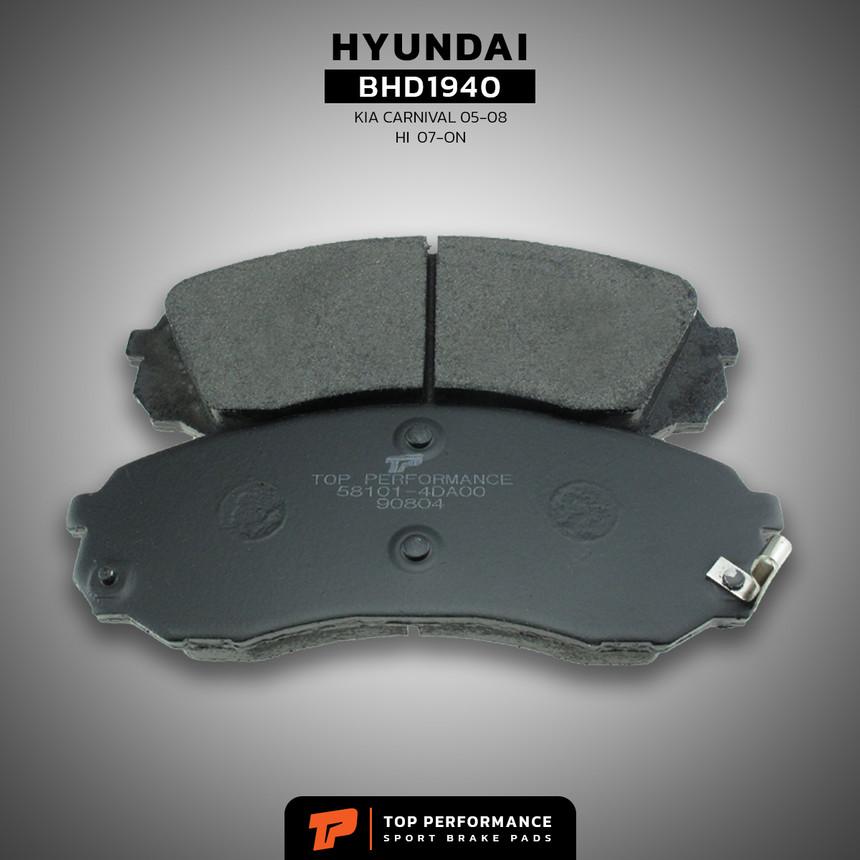 ผ้าเบรค หน้า BHD 1940 - HYUNDAI H1 / KIA CARNIVAL / GRAND CARNIVAL - TOP PERFORMANCE JAPAN - ผ้าเบรก ฮุนได เกีย คานิวัล / 58101-4DA00 / DB1940