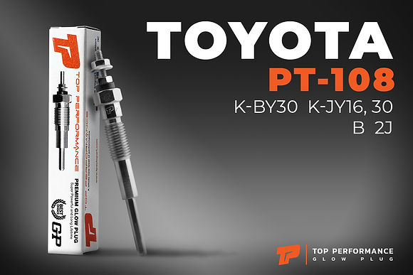 หัวเผา PT-108 - TOYOTA DYNA / TOYOACE / LAND CRUISER PRADO / 2J 2B 3B / (23V) 24V - TOP PERFORMANCE JAPAN - โตโยต้า ไดน่า 19850-68020
