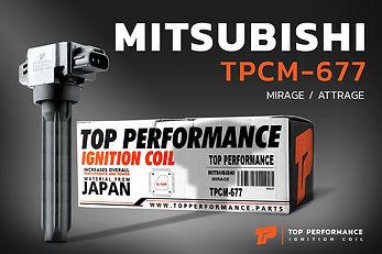คอยล์จุดระเบิด TPCM-677 - MITSUBISHI MIRAGE ATTRAGE 3A92 - TOP PERFORMANCE MADE IN JAPAN - คอยล์หัวเทียน คอยล์ไฟ มิตซูบิชิ มิราจ แอททราจ 1832A057