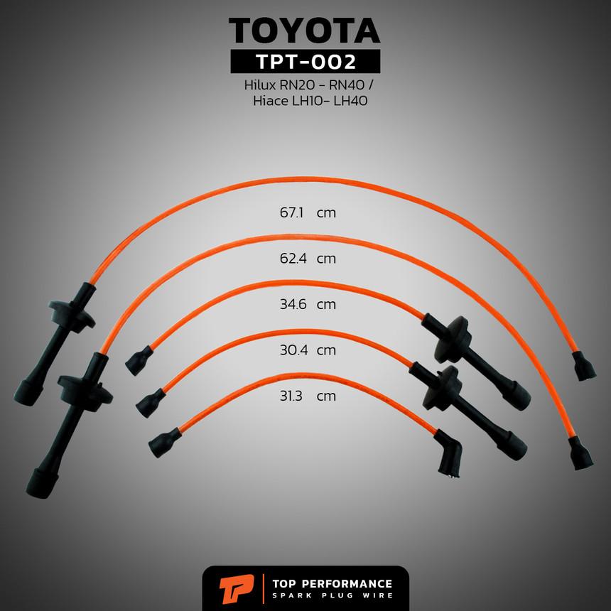 สายหัวเทียน TPT-005 - TOYOTA 2T / 3T / CORONA TT132 / CELICA TA22 / TE71  - TOP PERFORMANCE JAPAN - โตโยต้า โคโรน่า เซลิก้า