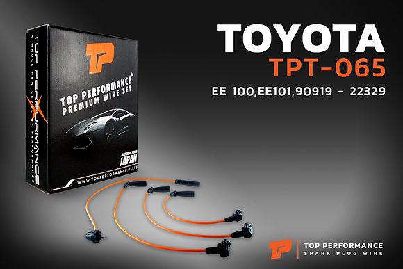 สายหัวเทียน TPT-065 - TOYOTA COROLLA EE100 / EE101 / 2E / 4E - TOP PERFORMANCE JAPAN - โตโยต้า โคโรลล่า อีอี 90919-22329