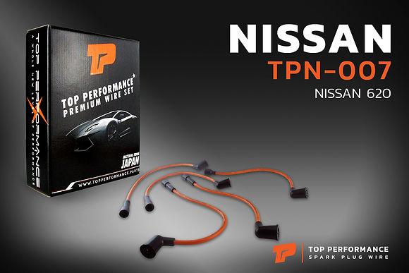 สายหัวเทียน TPN-007 - NISSAN DATSUN 620 / J13 - TOP PERFORMANCE MADE IN JAPAN - นิสสัน ดัทสัน
