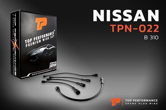 สายหัวเทียน TPN-022 - NISSAN A12 / A14 / B310 / 120Y - TOP PERFORMANCE MADE IN JAPAN - นิสสัน