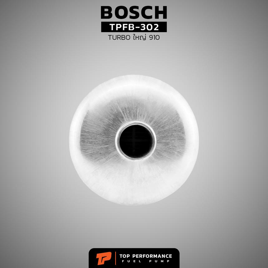 มอเตอร์ ปั๊มติ๊ก BENZ / BOSCH 910 / TURBO 12V - TOP PERFORMANCE JAPAN - TPFB-302 - ปั้มติ๊ก ในถัง เบนซ์ บอส TURBO ใหญ่