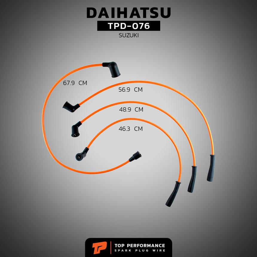 สายหัวเทียน TPD-076 - DAIHATSU เครื่องนอก - TOP PERFORMANCE MADE IN JAPAN - ไดฮัทสุ ซูซูกิ สามล้อ กะป๊อ