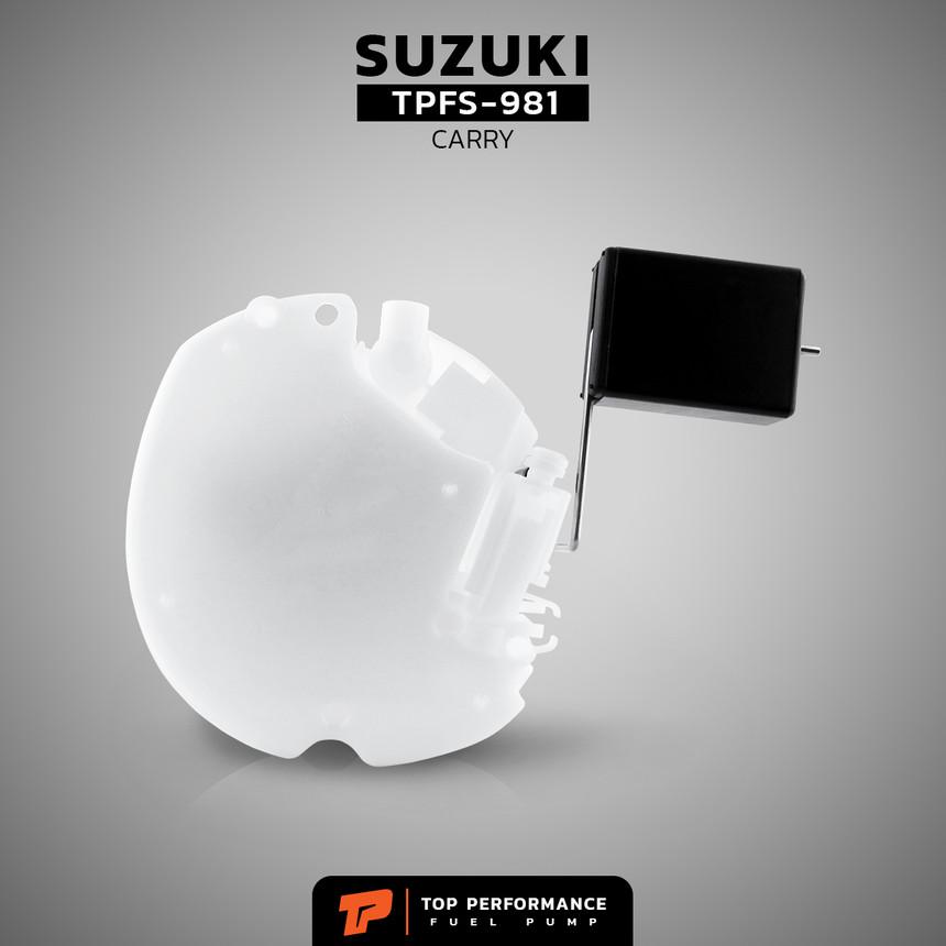 ปั๊มติ๊ก พร้อมลูกลอย ครบชุด SUZUKI CARRY / APV - TOP PERFORMANCE JAPAN - TPFS 981 - ปั้มติ๊ก ซูซูกิ แครี่ เอพีวี