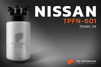 มอเตอร์ ปั๊มติ๊ก TPFN-601 - NISSAN TEANA J32 09-13 - TOP PERFORMANCE JAPAN - ปั้มติ๊ก ปั๊มน้ำมัน นิสสัน เทียน่า