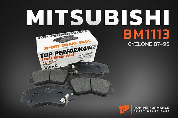 ผ้าเบรค หน้า BM 1113 - MITSUBISHI CYCLONE L200 / PAJERO - TOP PERFORMANCE JAPAN - ผ้าเบรก มิตซูบิชิ ไซโคลน ปาเจโร่ / MB500812 / DB1113